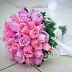 Gelin El Çiçeği